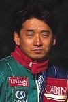 Ukyo Katayama