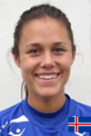 Kate Deines